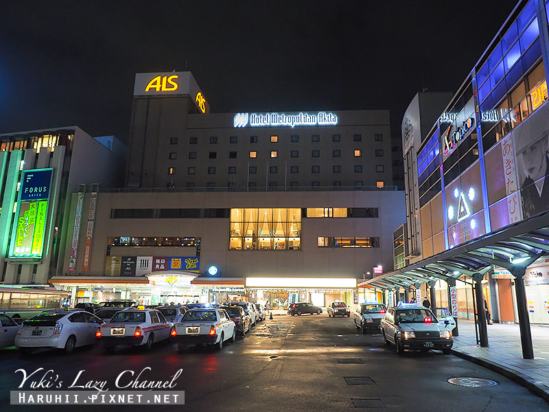 Hotel Metropolitan Akita秋田大都會飯店21.jpg