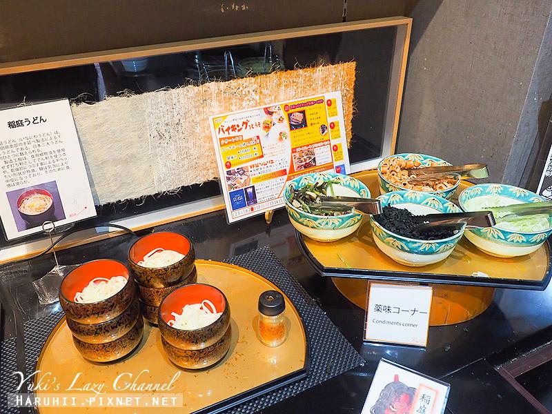 Hotel Metropolitan Akita秋田大都會飯店28.jpg