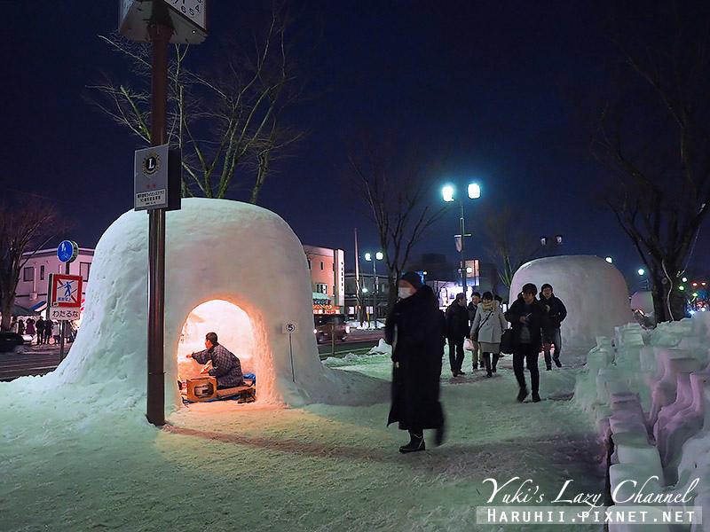 橫手雪屋節9.jpg