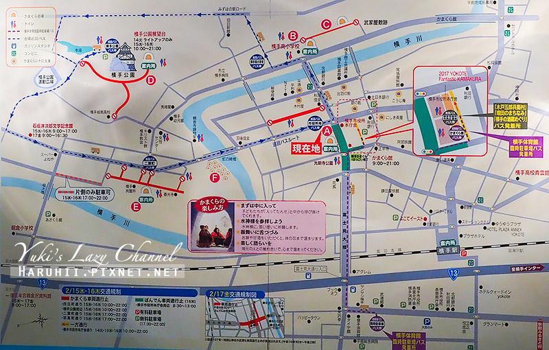 橫手雪屋節14.jpg
