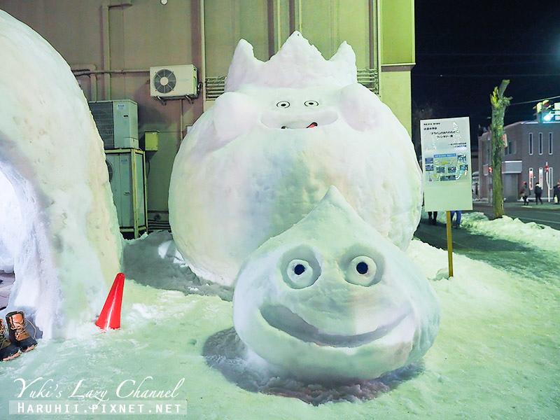 橫手雪屋節15.jpg