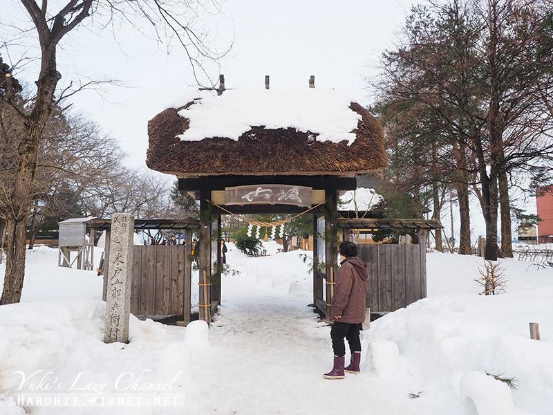 木戶五郎兵衛村雪燈祭1.jpg