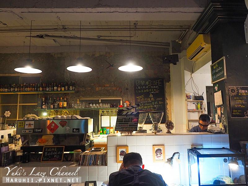 巴黎米Cafe 8mm2.jpg