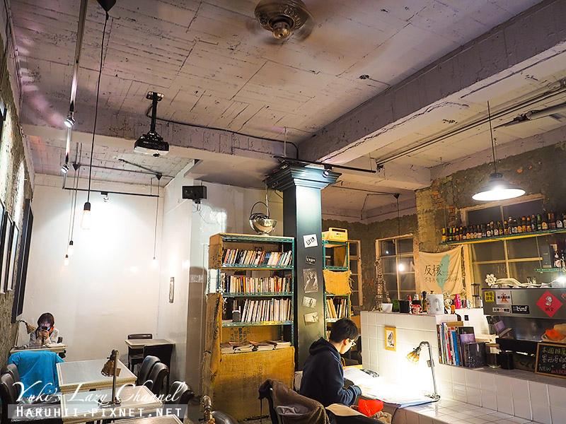 巴黎米Cafe 8mm4.jpg