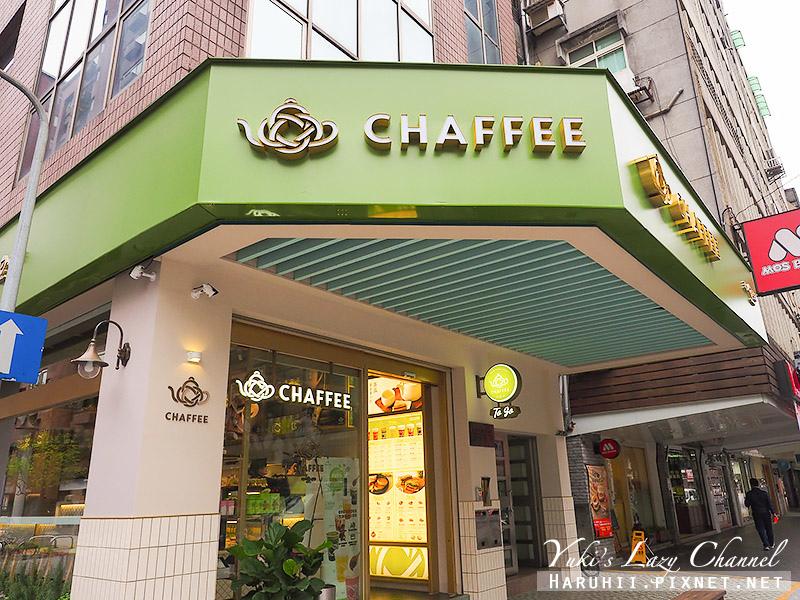 天仁茗茶CHAFFEE2.jpg