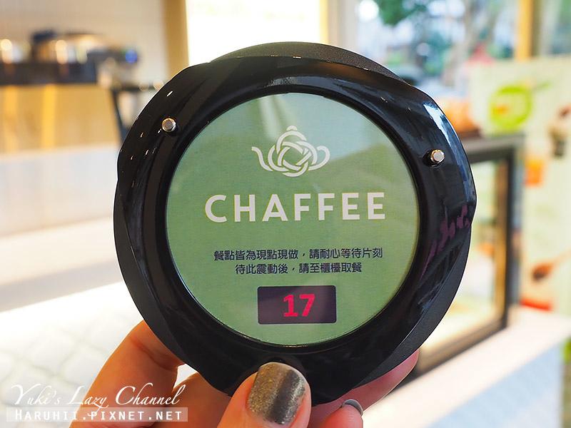 天仁茗茶CHAFFEE13.jpg