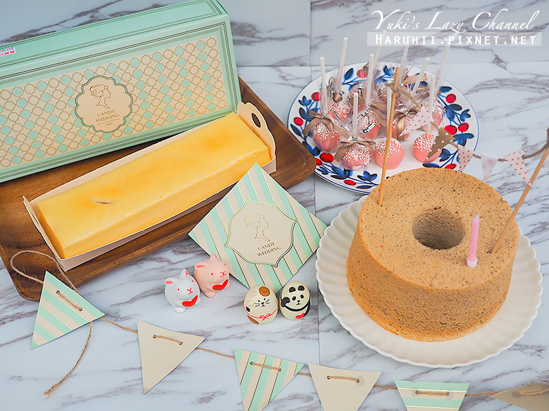 Candy Wedding彌月蛋糕13.jpg