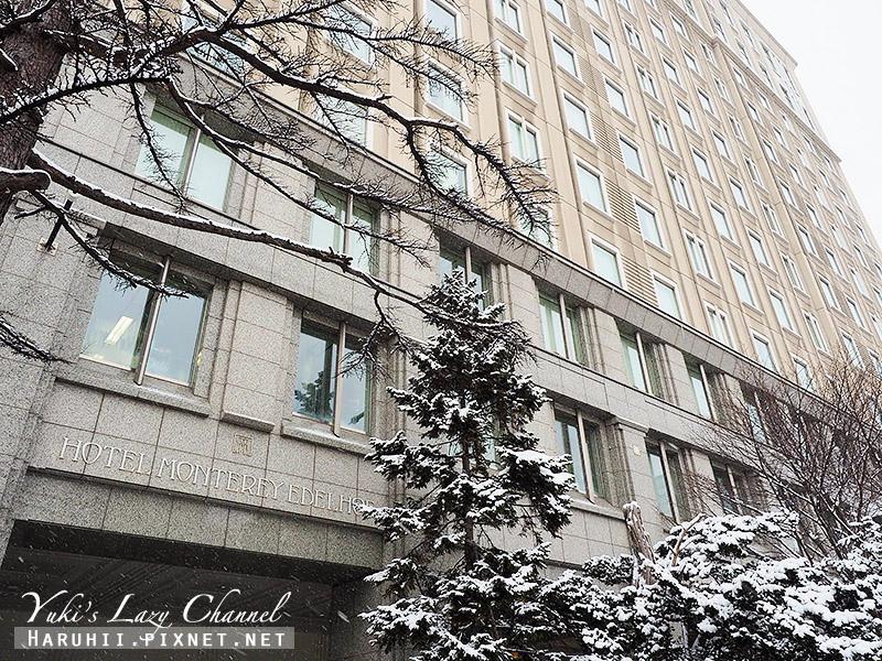 Hotel Monterey Edelhof Sapporo札幌蒙特利埃德爾霍夫酒店1.jpg