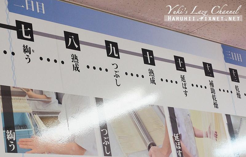 秋田佐藤養助24.jpg