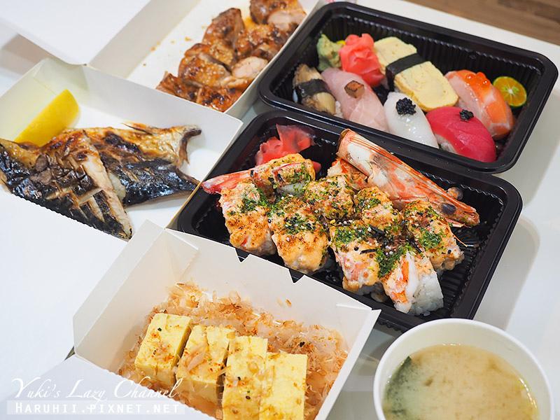foodpanda空腹熊貓1.jpg