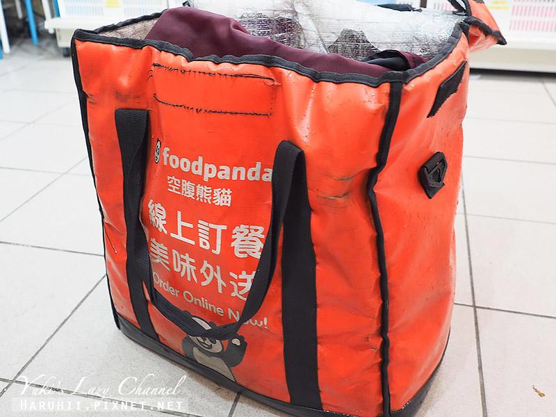 foodpanda空腹熊貓4.jpg