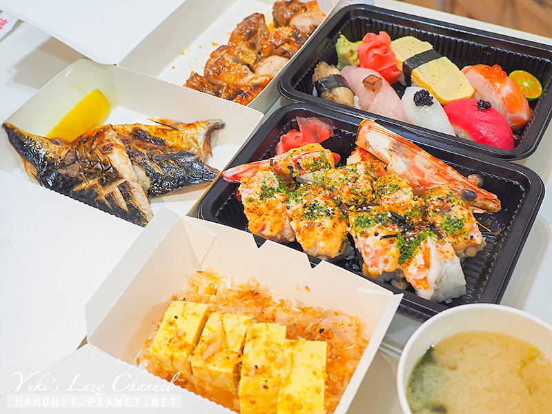 foodpanda空腹熊貓6.jpg