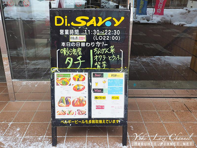 札幌湯咖哩Curry Di SAVOY.jpg
