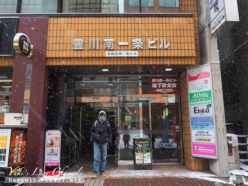 札幌湯咖哩Curry Di SAVOY1.jpg