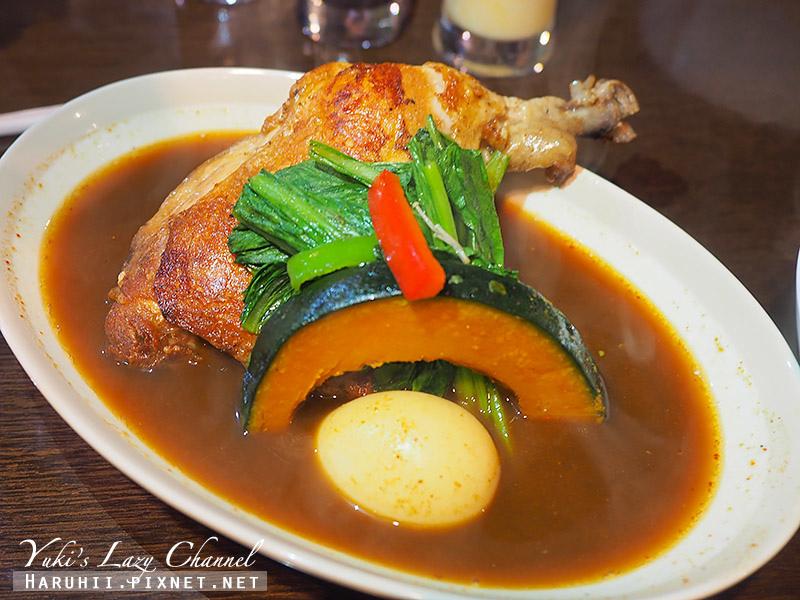 札幌湯咖哩Curry Di SAVOY11.jpg