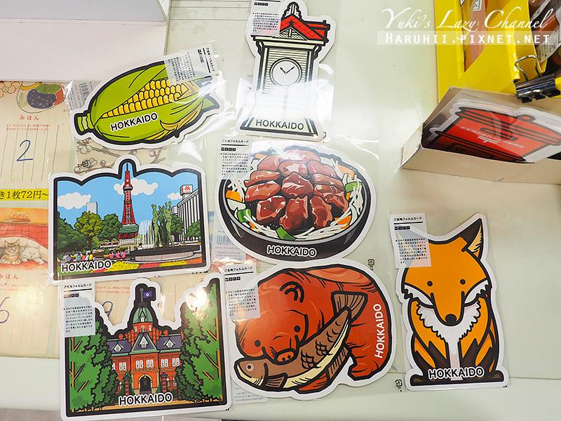 北海道明信片.jpg