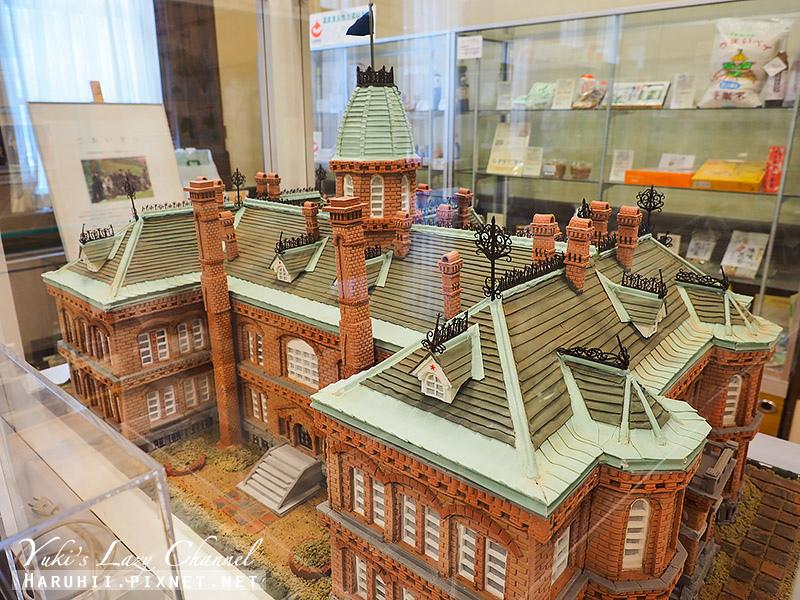 北海道廳舊紅磚廳舍6.jpg