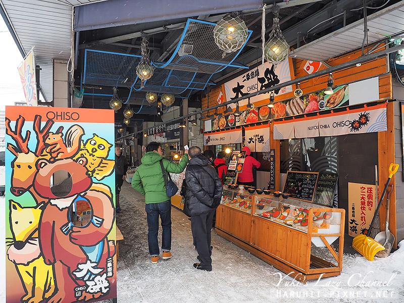 札幌二条市場4.jpg