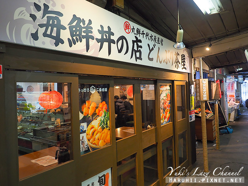 札幌二条市場18.jpg
