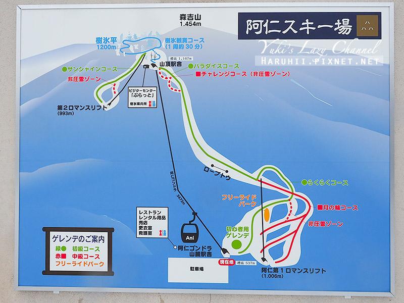 阿仁滑雪場2.jpg