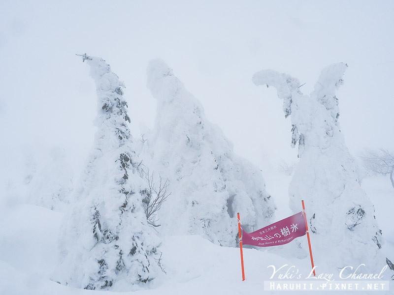 阿仁滑雪場3.jpg