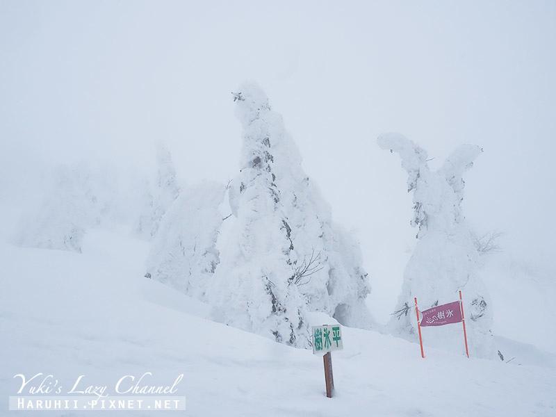 阿仁滑雪場5.jpg