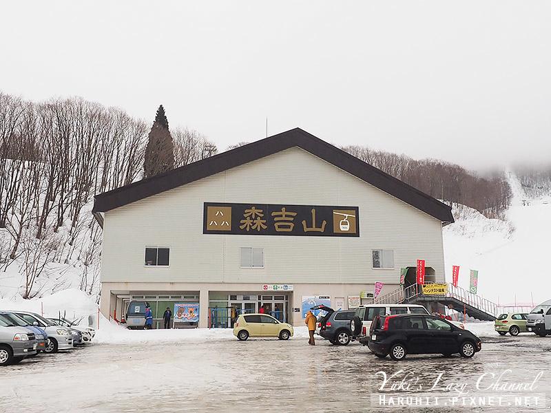 阿仁滑雪場18.jpg