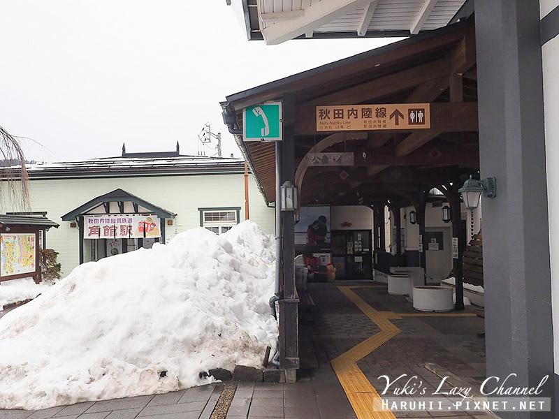 秋田內陸縱貫鐵道5.jpg