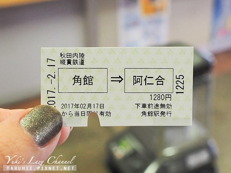 秋田內陸縱貫鐵道6.jpg