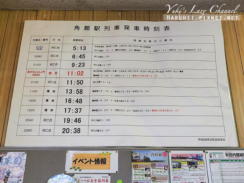 秋田內陸縱貫鐵道7.jpg