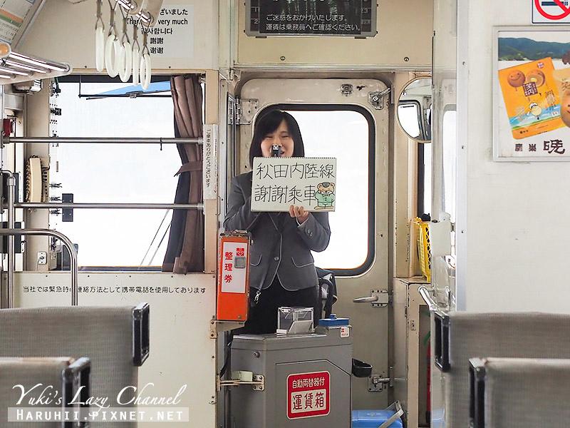 秋田內陸縱貫鐵道11.jpg