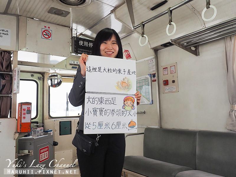 秋田內陸縱貫鐵道14.jpg