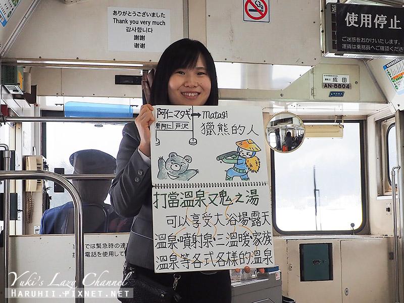 秋田內陸縱貫鐵道26.jpg