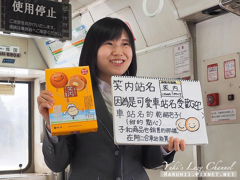 秋田內陸縱貫鐵道27.jpg