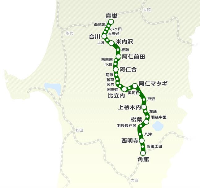 秋田內陸線.jpg