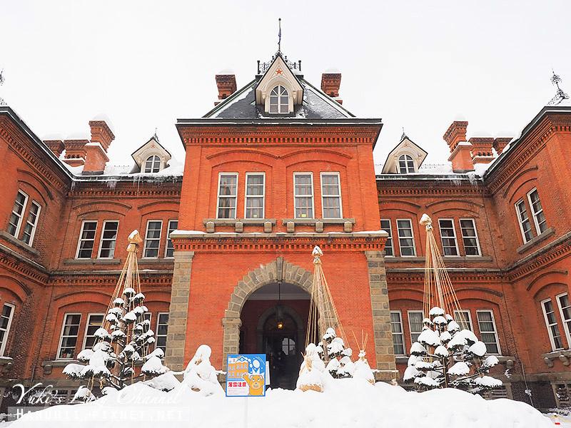 北海道廳舊紅磚廳舍3.jpg