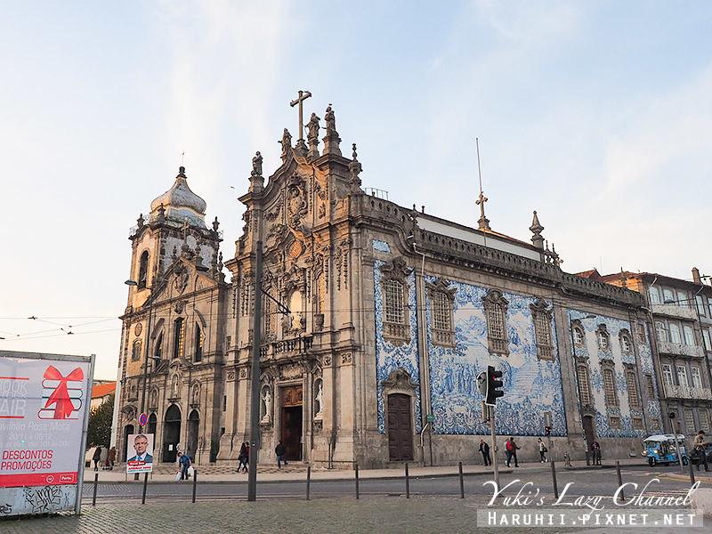 Igreja do Carmo.jpg
