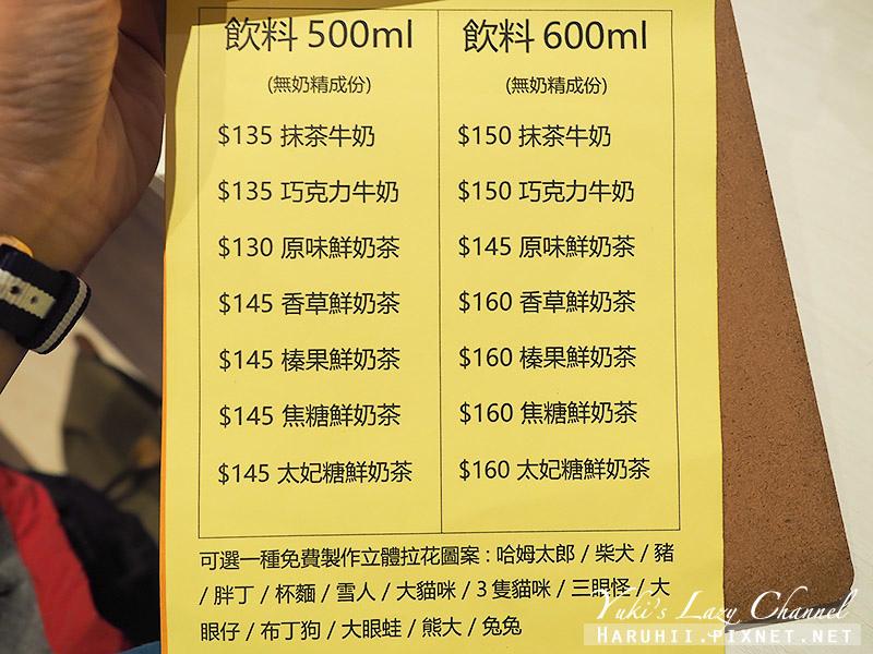 理性&感性cafe6.jpg