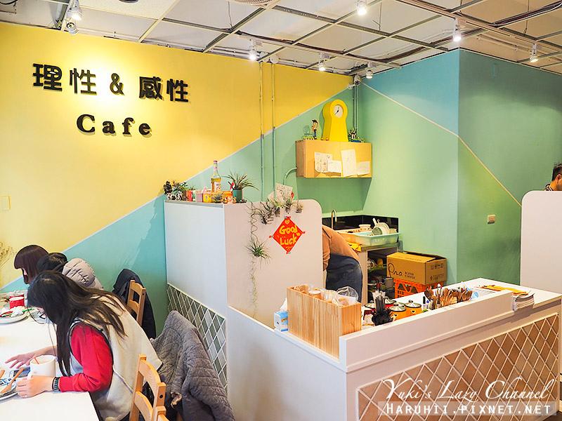 理性&感性cafe10.jpg