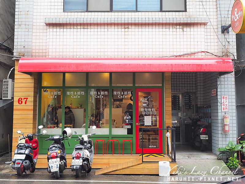 理性&感性cafe12.jpg