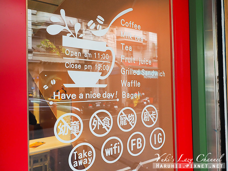 理性&感性cafe13.jpg
