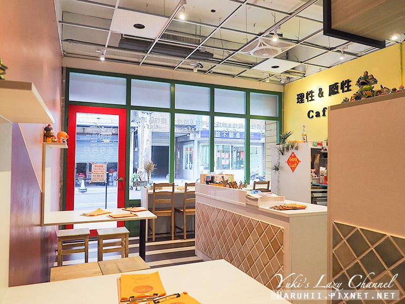 理性&感性cafe21.jpg