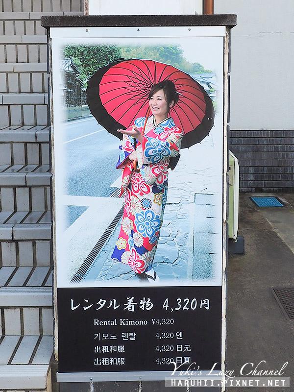 松江和服出租崛川小町.jpg