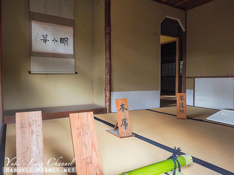 松江明明庵茶室17.jpg