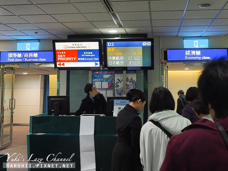 華航桃園飛廣島3.jpg