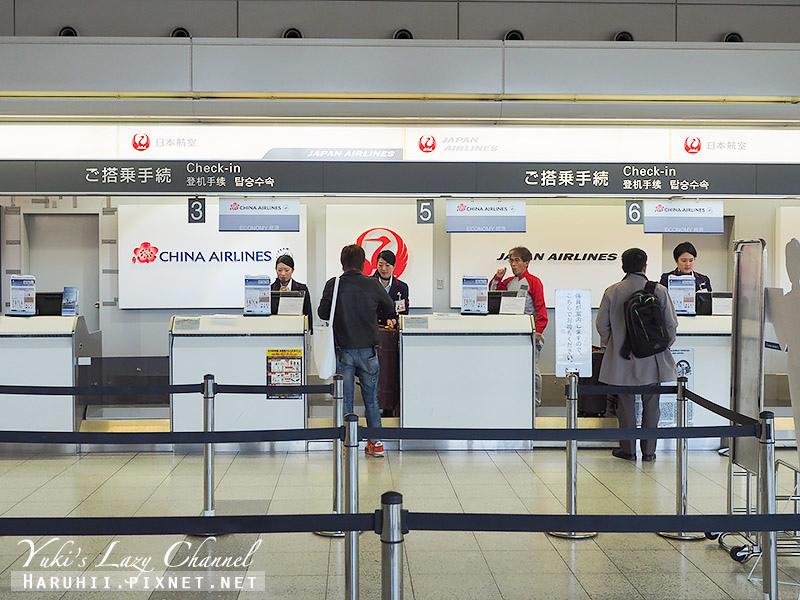廣島機場交通3.jpg