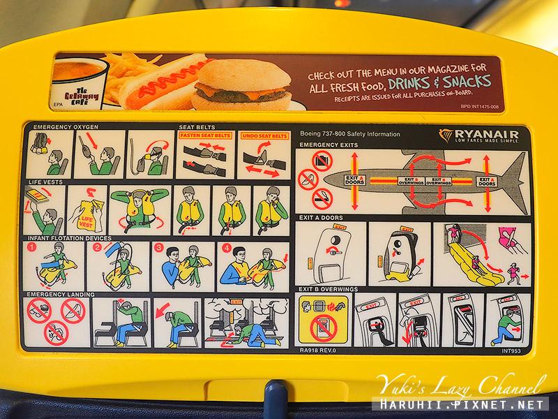 Ryanair瑞安航空6.jpg