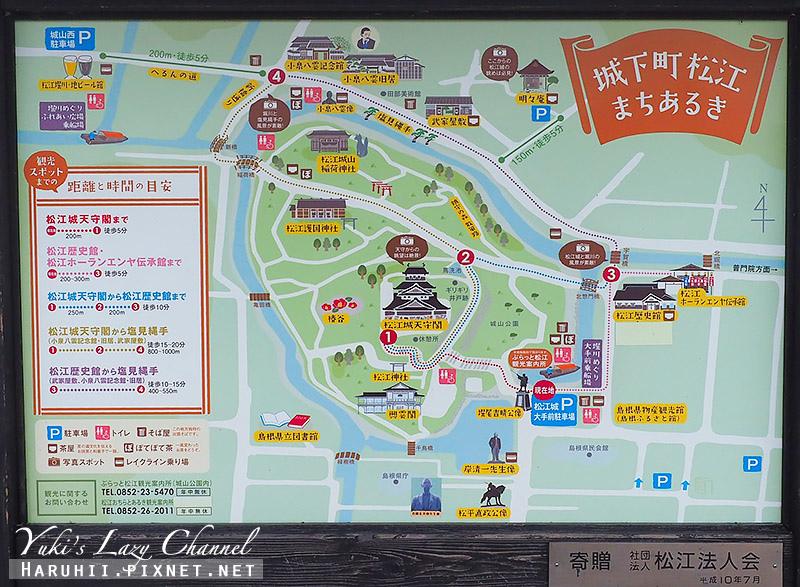 松江城map.jpg