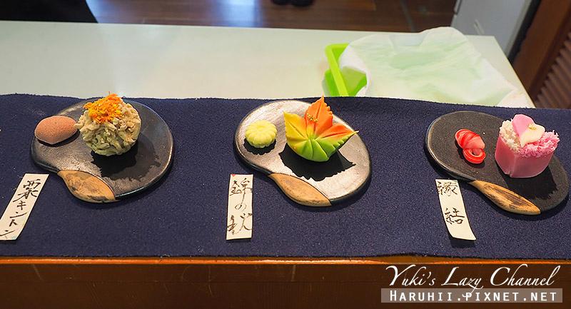 松江歷史館和菓子1.jpg