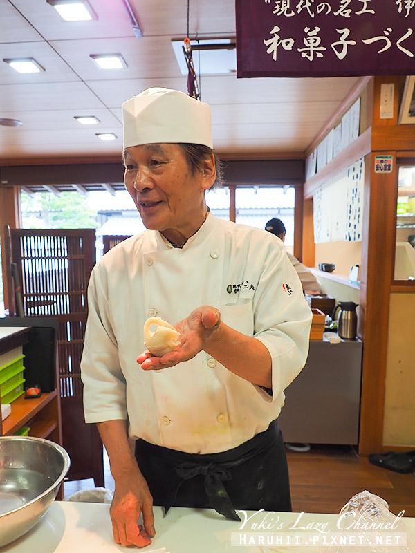 松江歷史館和菓子4.jpg